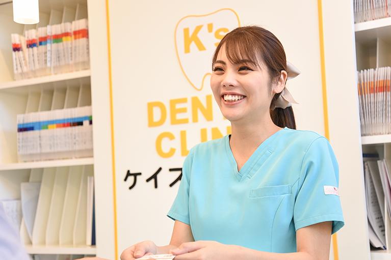 募集要項(歯科助手・受付)1